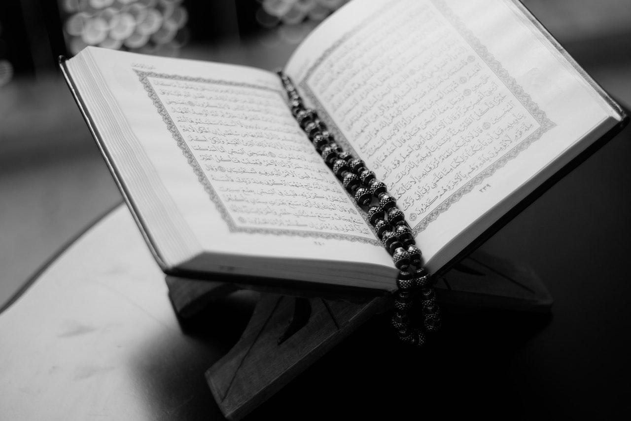 ayat-al-quran tentang islam