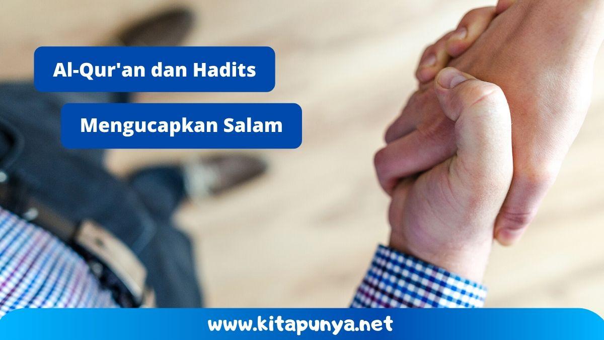 al quran dan hadits tentang mengucapkan salam