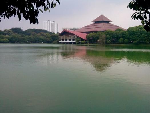 Danau di Kampus Universitas Indonesia