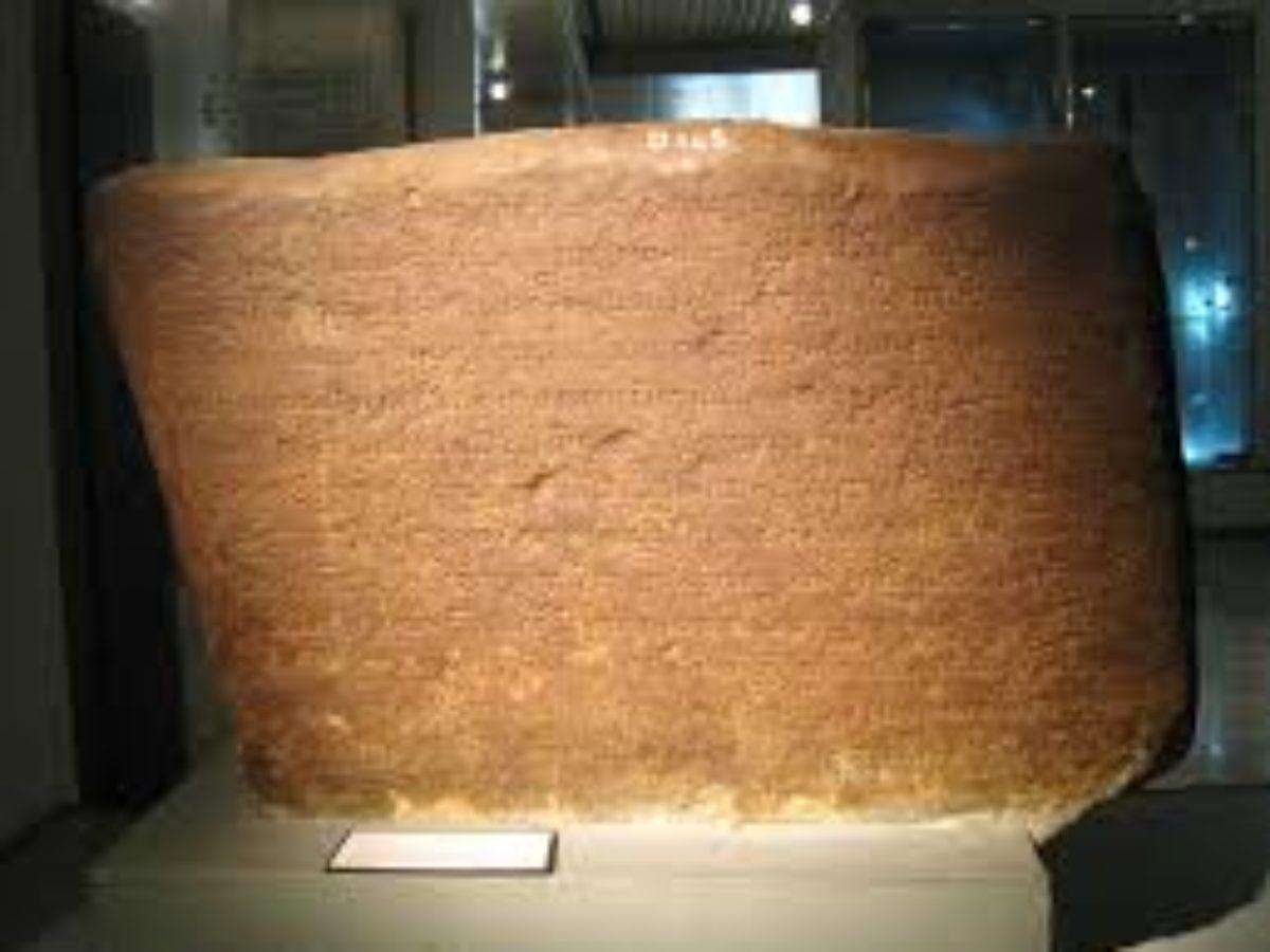 prasasti talang tuo - kerajaan sriwijaya