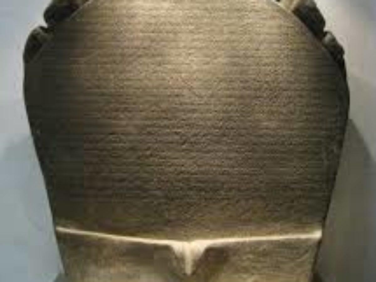 prasasti telaga batu - kerajaan sriwijaya