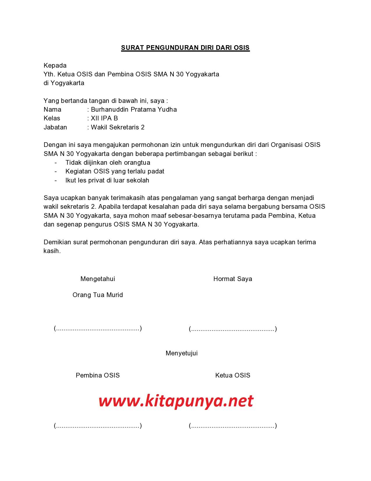 Contoh surat permohonan pengunduran diri dari organisasi